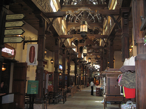 If You're Looking For Somewhere Different To Visit On Vacation Then Travel To Dubai 3