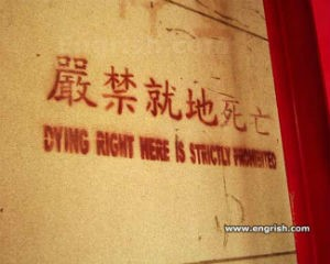 No Death'