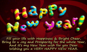 Happy New Year Messages, New Year SMS & Wishes